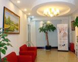 民航上海医院等候室
