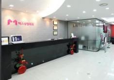 韩国MAX整形外科医院