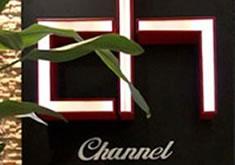 韩国channel整形外科医院