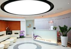 韩国LUX整形外科医院