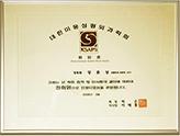 韩国多美人整形外科医院荣誉