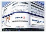 上海鹏爱医疗美容国际连锁机构