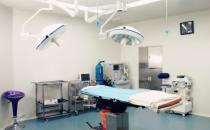 怀化天姿整形美容医院手术室