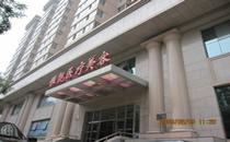 北京雅靓整形医院前门