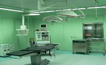雅靓的环境标准——千层流手术室