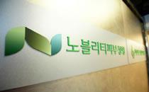 韩国若富丽提医院环境