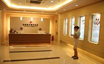 北京延世整形医院前台