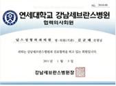 韩国丽丝整形外科医院荣誉