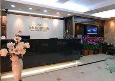 韩国Beauty Line整形外科医院
