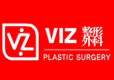 韩国VIZ整形外科医院