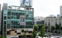 韩国赫尔希整形外科医院建筑外部照片