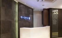韩国REX整形外科医院服务台