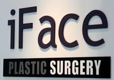 韩国iFace整形外科医院