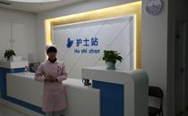 郑州悦美整形护士站