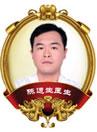 广州星团整形医生陈运生