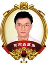 广州星团整形医生葛志鑫