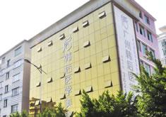 广州艺星韩后医疗美容医院