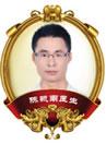 广州星团整形医生陈毓南