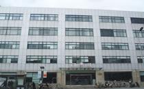上海海军整形医院门诊大楼