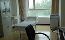 北京张海明整形治疗室
