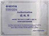 曼托公司乳房植入体浙江的指定手术和培训中心