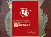法国ES乳房植入体中国指定医院