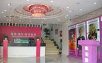 郑州集美整形医院大厅