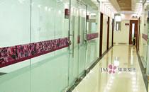 郑州集美整形医院咨询厅走廊
