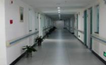 陕西同济医院医院走廊