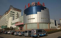 解放军150医院大楼外观