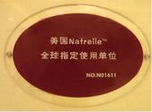 美国Natrelle娜绮丽假体指定使用单位授权牌