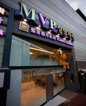 韩国MVP整形医院外景图