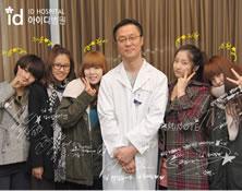 韩国性感美女组合4minute和ID医院朴相薰院长合影