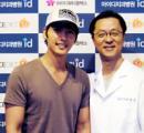 韩国演员李尚禹和ID医院朴相薰院长合影