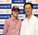 韩国明星在熙和ID医院朴相薰院长合影