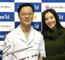 2009年韩国小姐朴艺珠和ID医院朴相薰院长合影
