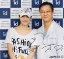 韩国演员尹智敏和ID医院朴相薰院长合影