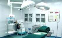 福建龙岩女子医院手术室