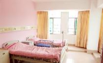 福建龙岩女子医院病房