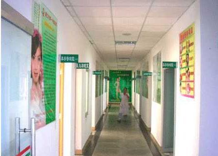 湛江市第一中医医院整形走廊