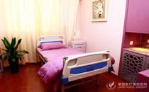 珠海莱茵整形医院VIP病房区一角