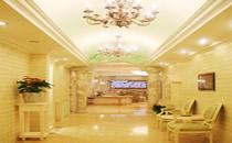 北京玉之光整形医院大厅