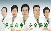 温州解放军118医院整形专家团队