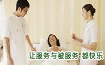 温州解放军118医院热情服务