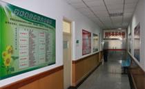 天津武警医学院走廊