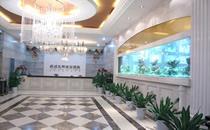 武汉五洲美莱医院一楼咨询台