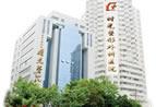 上海时光整形外科医院