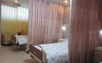 北京平安整形外科门诊部病房
