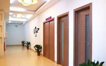 石狮美莱整形美容医院四楼手术室