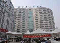 人民解放军火箭军总医院整形美容外科